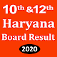 Download Haryana Board Result 2020,10th12th HBSE Board 2020 For PC Windows and Mac