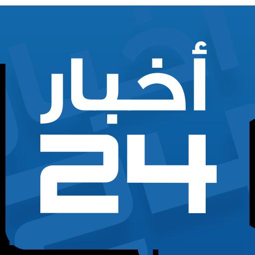 أخبار .. file APK for Gaming PC/PS3/PS4 Smart TV