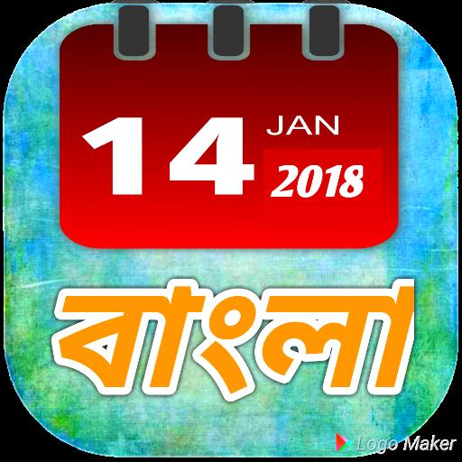1425 bengali calendar