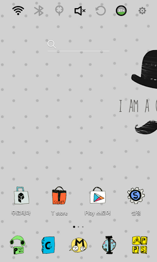 I am a Good Man launcher theme