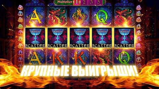 Играть игровые бесплатно легушки автоматы