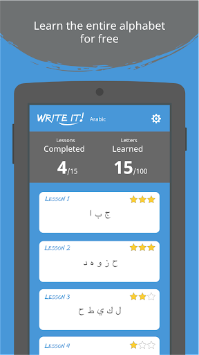 Write It! Arabic 3.1.2 screenshots 2