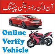 Online Verify Vehicle