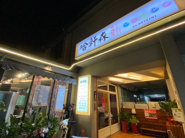 瑞穗新の店
