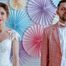 Wedding photographer Andrey Mishanin (Misho). Photo of 01.03.2018