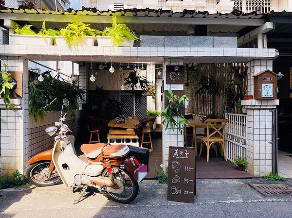 美美子みみこ homemade cake✨宜蘭必來文青咖啡店