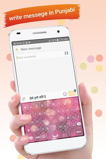 Download Punjabi Keyboard on PC & Mac with AppKiwi APK Downloader