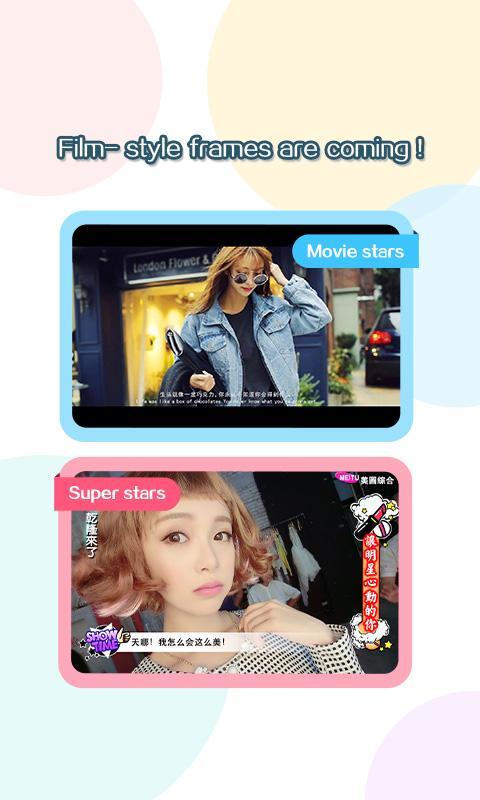 MeituPic- screenshot