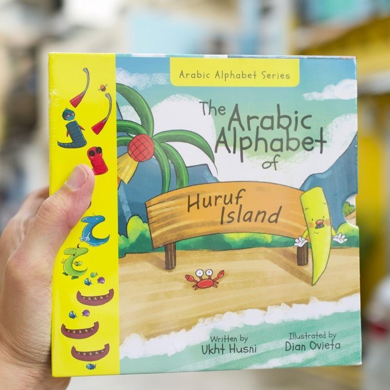 The Arabic alphabet of hurt island Best Islamic book for kids