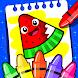 Fruits Coloring book & Food Drawing book Kids Free