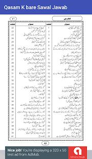 Qasam K Bare Mein Malommat - náhled