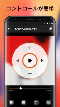 TV にキャスト - クロームキャスト テレビ キャストアプリのおすすめ画像3