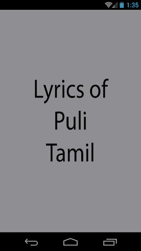 Lyrics of Puli Tamil