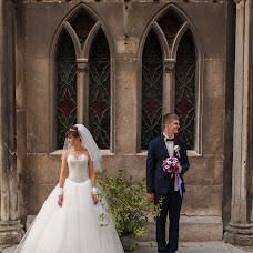 Wedding photographer Dmitriy Bilous (JustSimple). Photo of 11.12.2014
