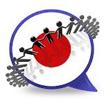 Learn &Play Japanese Beginner