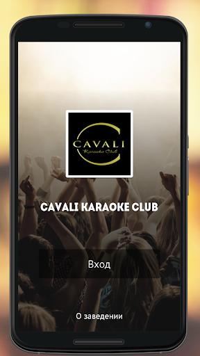 Cavali Karaoke Club
