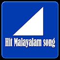 HIT MALAYALAM SONG icon