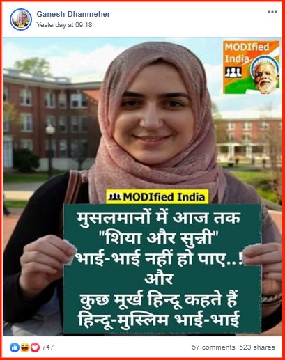Muslim Girl.png
