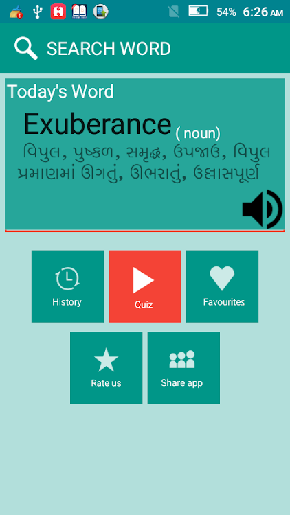 English To Gujarati Dictionary – (Android Apps) — AppAgg