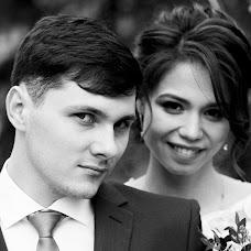 Wedding photographer Inna Strelchenko (NinaStrelchenko). Photo of 17.05.2018