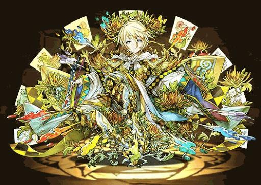 秋黄菊の君子・シュウミン