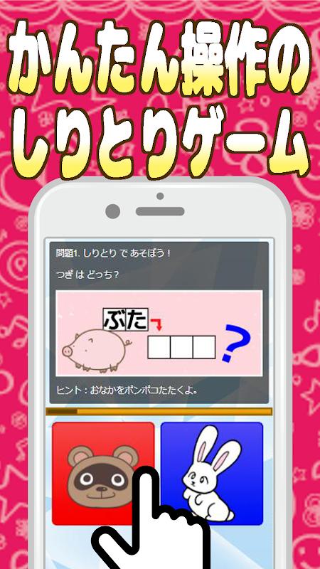 Aplikacija za apk