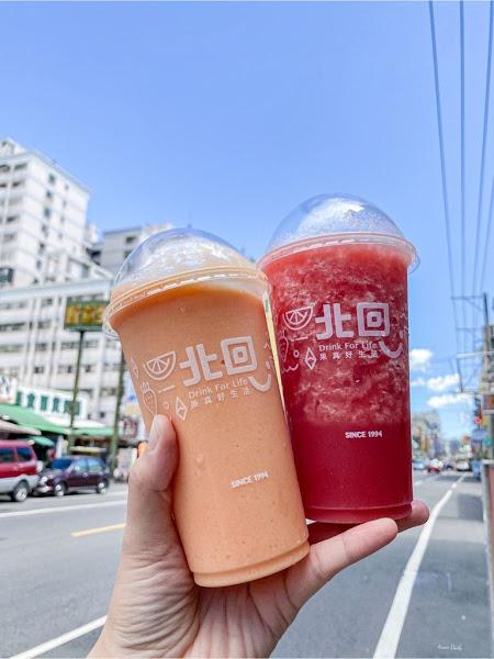 北回木瓜牛奶鳳山經武店