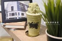 百瓦哥咖啡 高雄正興店