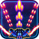 Space Shooter - Galaxy Shooter - Space War Attack (game)