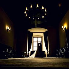 Wedding photographer Cata Bobes (CataBobes). Photo of 12.07.2018