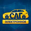 ОСАГО полис онлайн icon