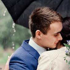 Wedding photographer Yuliya Karaulova (juliamolko). Photo of 30.10.2015