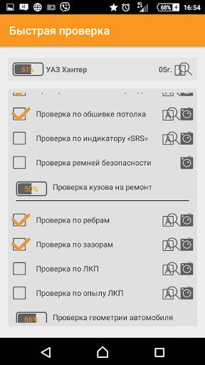 玩免費遊戲APP|下載АвтоКонсультант проверка авто app不用錢|硬是要APP