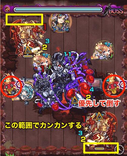 怨炎!黄泉の主宰神・零-6