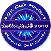 Tải Game KBC Kannada Crorepati 2018
