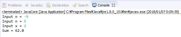 Java - S(n) = x + x^2 + x^3 +...+ x^n