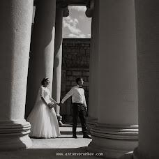Wedding photographer Anton Voronkov (West). Photo of 07.08.2018