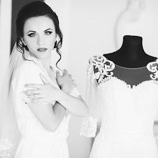 Wedding photographer Nadezhda Anton (nadyaanton95). Photo of 09.05.2018