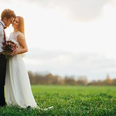 Wedding photographer Dmitriy Romanenko (Kickjump). Photo of 21.04.2016