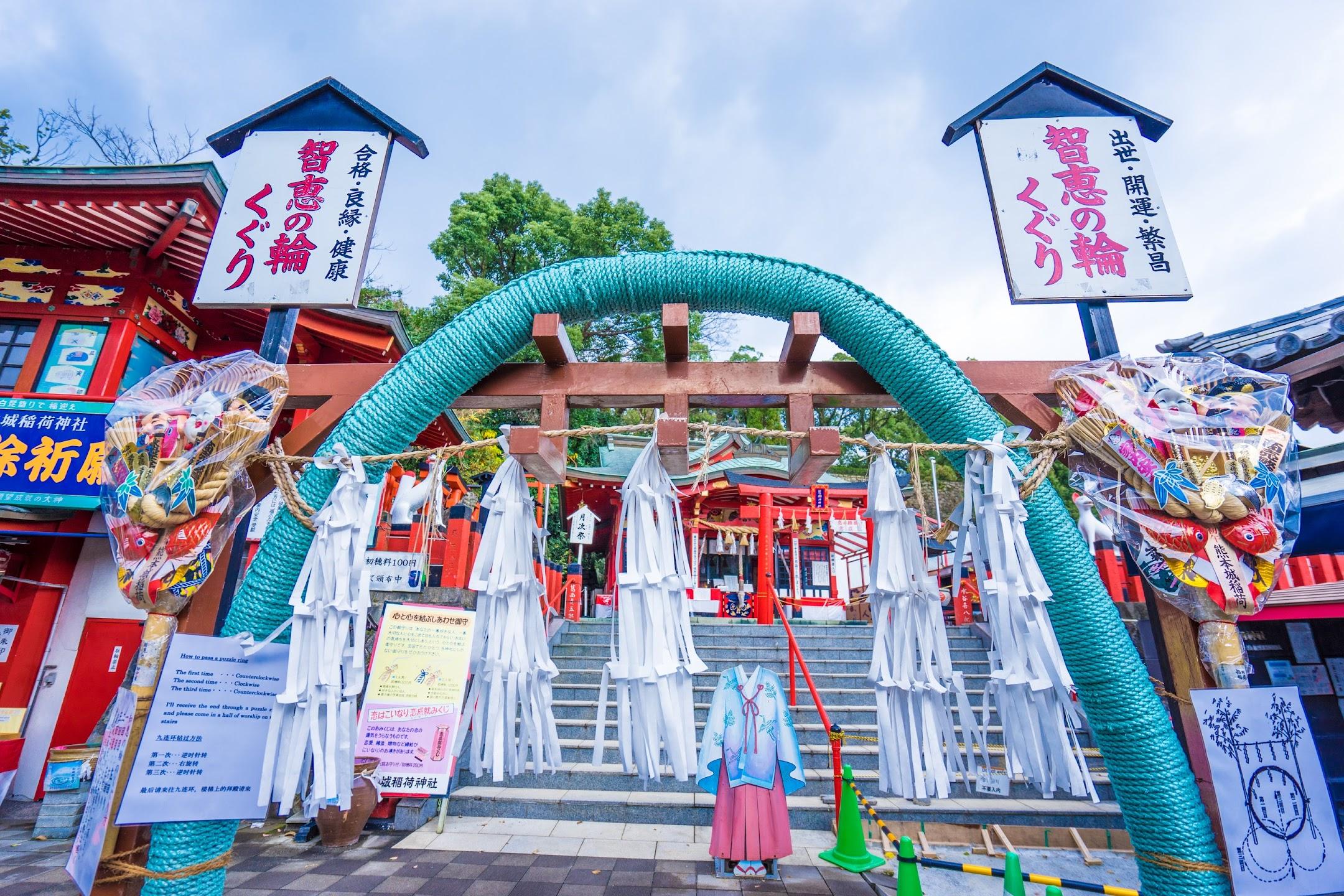 熊本城稲荷神社2