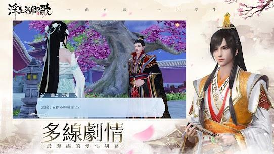 浮生為卿歌-邀君夢回千年汴京 7