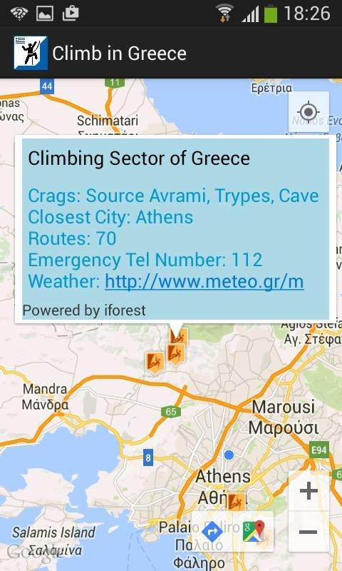 Climb in Greece - στιγμιότυπο οθόνης
