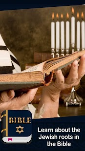 Free Complete Jewish Bible - náhled
