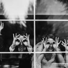 Свадебный фотограф Юлия Платонова (JuliaPlatonova). Фотография от 30.01.2018