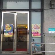 鮮友火鍋(花蓮旗艦店)