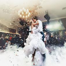 Wedding photographer Olexiy Syrotkin (lsyrotkin). Photo of 03.02.2016