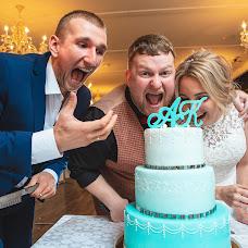 Wedding photographer Aleksandr Gerasimov (Gerik). Photo of 06.07.2018