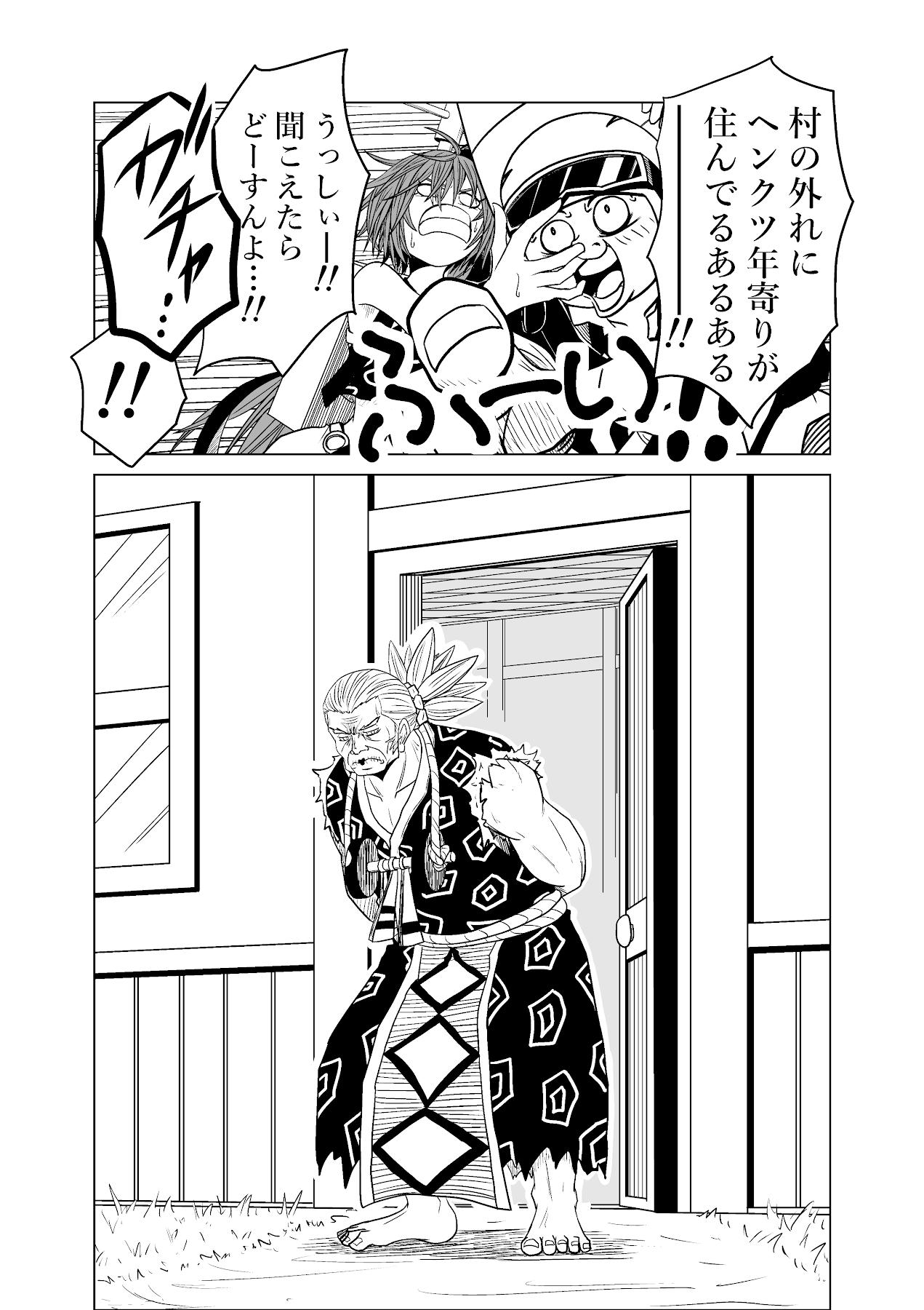 バリアス・サン7_13