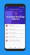 Amaradewa Songs Mp3 screenshot thumbnail