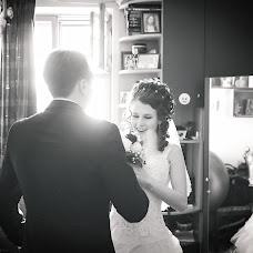 Wedding photographer Sergey Zaporozhec (zaporozhecserg). Photo of 08.02.2017